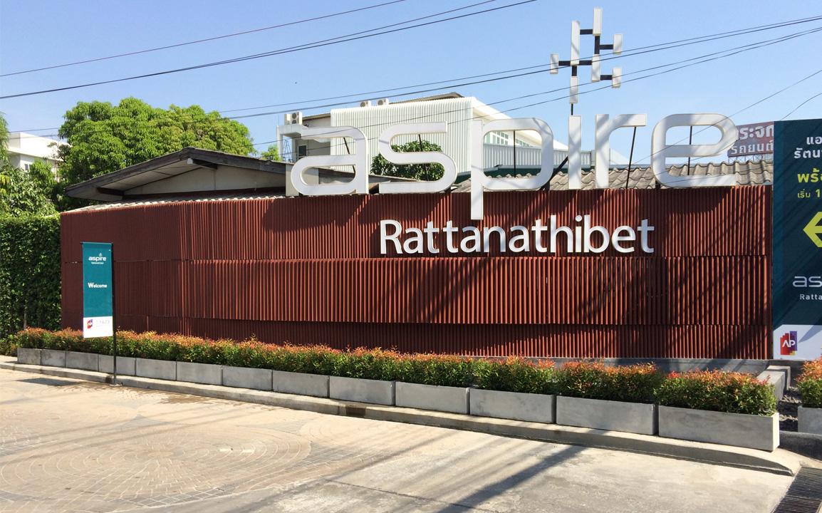 Aspire Rattanathibet 1