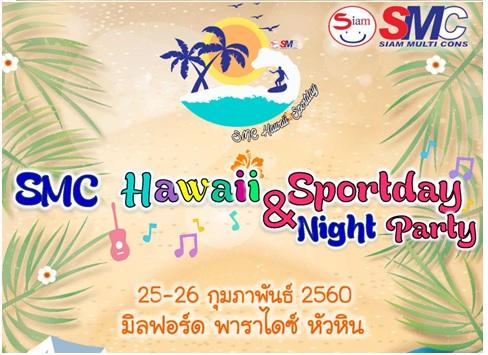 Hawaii Night party 2016