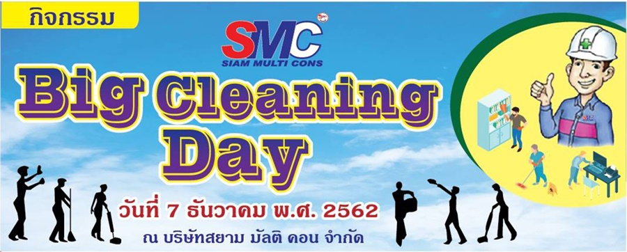 Big Cleaning Day 2019