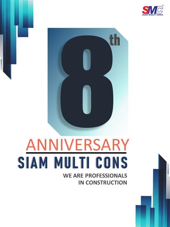 วันคล้ายวันครบรอบ 8 ปี ของการก่อตั้ง บริษัท สยาม มัลติ คอน จำกัด